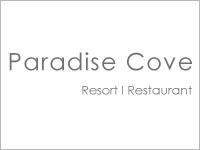 Logo-Paradise-Cove